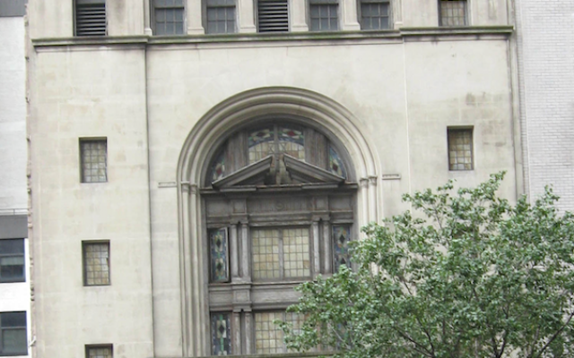 Formally known as the West Side Jewish Center, this congregation on 34th street recently renamed itself the Hudson Yards Synagogue in a nod to its proximity to the new Hudson Yards development close by as well as a bid to reinvent itself. Wikimedia Commons/Jim.henderson