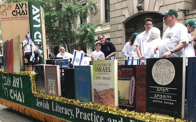 "An Avi Chai float at the Celebrate Israel Parade. ""[The foundation] focused sharply on Jewish literacy,"" an observer says."