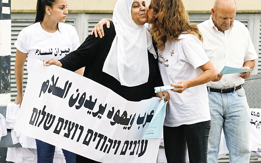 NIF's grants go to organizations working, in part, toward a shared society between Israelis and Palestinians. Photos courtesy of NIF