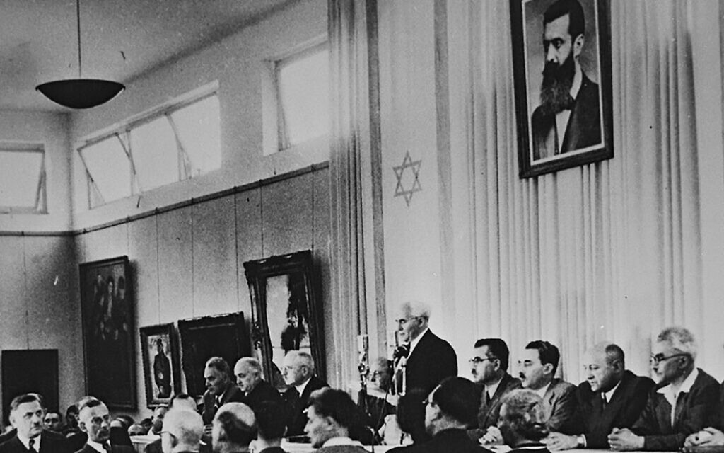 Ben-Gurion reads the Declaration of Independence in the Tel Aviv Museum Hall on May 14, 1948. Israel Government Press Office