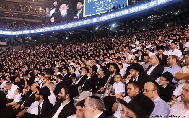 The scene at MetLife Stadium from the last Siyum HaShas, in August 2012. Courtesy of Agudath Israel