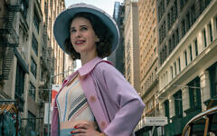 Rachel Brosnahan as Midge Maisel. Courtesy of Tiffany Shinn via Amazon Studios