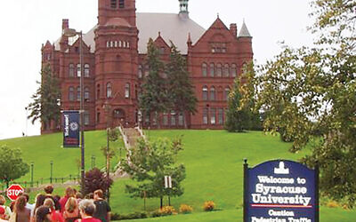 The Syracuse University campus. Wikimedia Commons