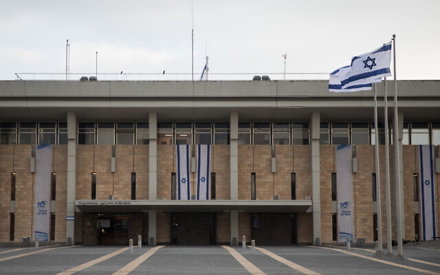 A view of the main building of the Knesset, Israel's parliament, in Jerusalem, Dec. 26, 2018. (Hadas Parush/Flash90/via JTA)