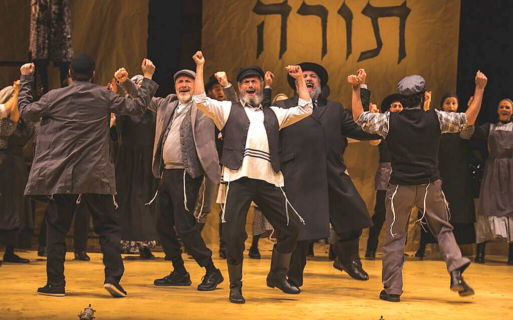 """Scene from the Yiddish """"Fiddler on the Roof."""" Victor Nechay/ProperPix"""