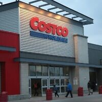 A Costco store in Chicago (Scott Olson/Getty Images/via JTA)