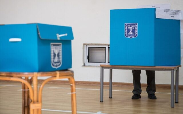 A polling station in Jerusalem. Israeli lawmakers have until the end of the day Wednesday to form a coalition government or move to another election. (Hadas Parush/Flash90/via JTA)
