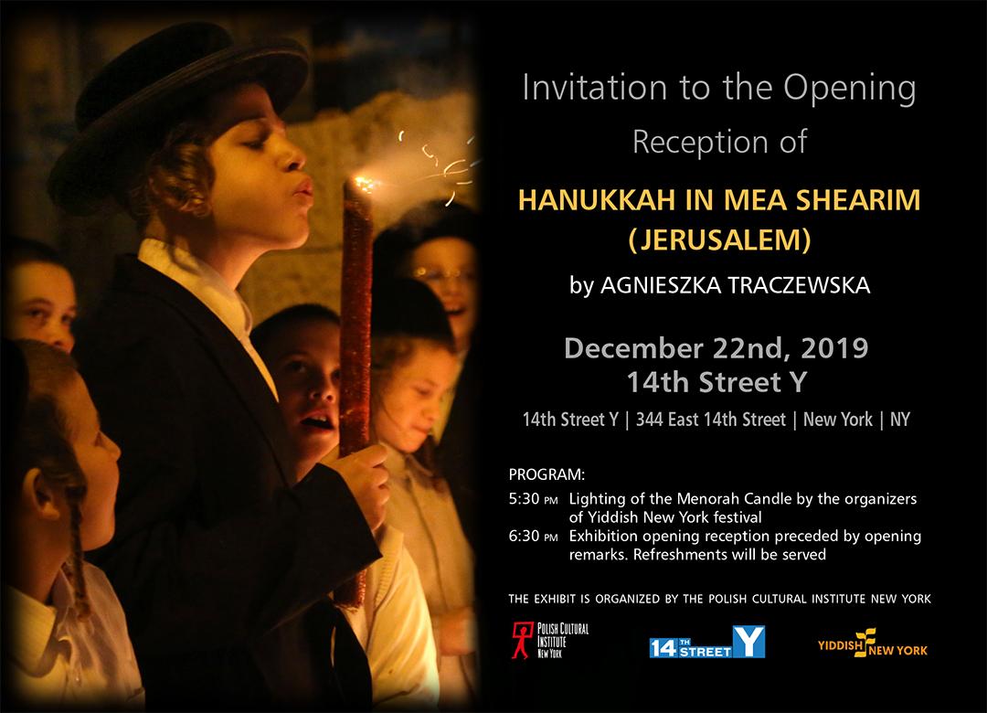 Photo credit ©Hanukkah in Mea Shearim Jerusalem by Agnieszka Traczewska. Courtesy of the artist.