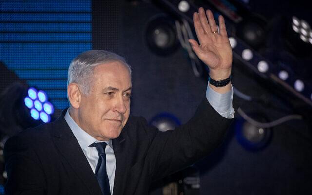Israeli prime minister Benjamin Netanyahu attends a rally in his support in Jerusalem, ahead of the Likud primaries later this week. December 22, 2019. JTA