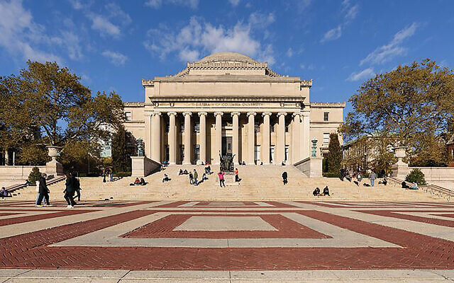 "The Columbia campus. Is there an atmosphere of ""pervasive and ongoing"" discrimination against Jewish students at the university? Wikimedia Commons"