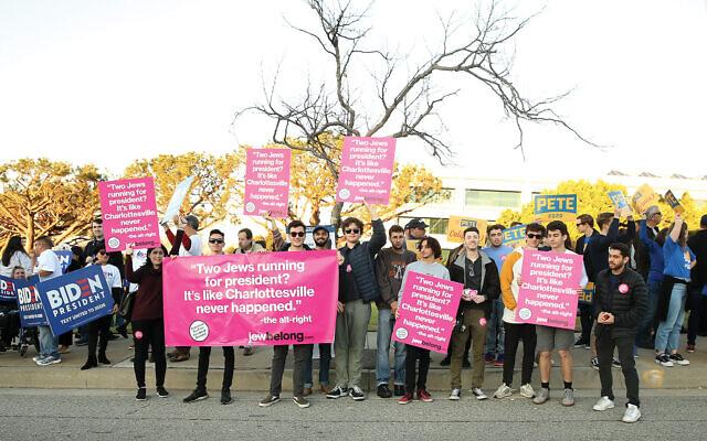 JewBelong members outside the Democratic presidential debate site last month in Los Angeles.  Courtesy of JewBelong