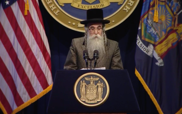 Rabbi Chaim Rottenberg speaking at the New York State of the State address in Albany, N.Y., Jan. 8, 2020. (13 WHAM ABC/via JTA)