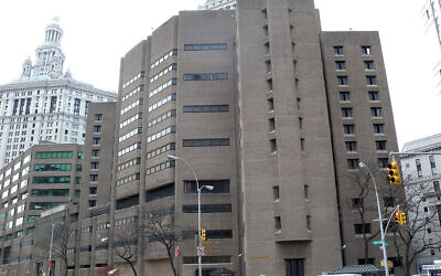 Illustrative photo of The Metropolitan Correctional Center in Manhattan. Wikimedia Commons/Jim.Henderson