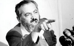 """Rabbi Meir Kahane at a New York news conference, Aug. 31, 1984. The Jewish """"street"""" is thinking about the controversial rabbi's example in a time of rising anti-Semitism. Photo/JTA-Gene Kappock-NY Daily News Archive via Getty Images"""