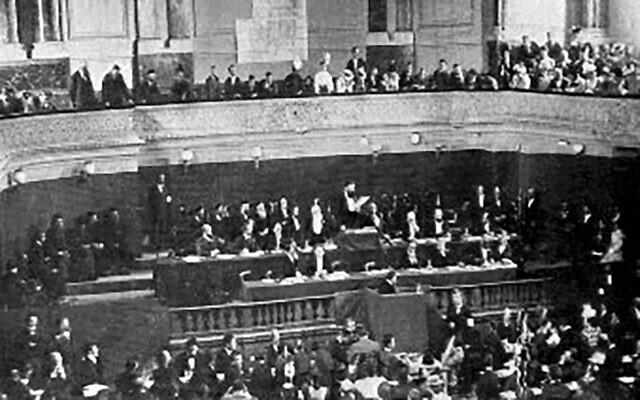The Second Zionist Congress in 1898, which was held in Basel, Switzerland. In the World Zionist Congress elections this time around, activist allege that the American Zionist electoral system is deeply flawed. Wikimedia Commons