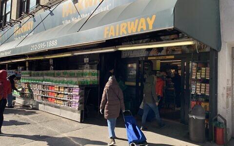 Loyal shoppers concerned over news that Fairway may close. Shira Hanau/JW