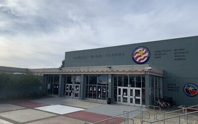 Lowell High School in San Francisco. Photos courtesy of Michaela Pelta
