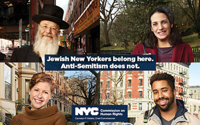 Four diverse Jews are part of city's new ad campaign. NYC Commission on Human Rights