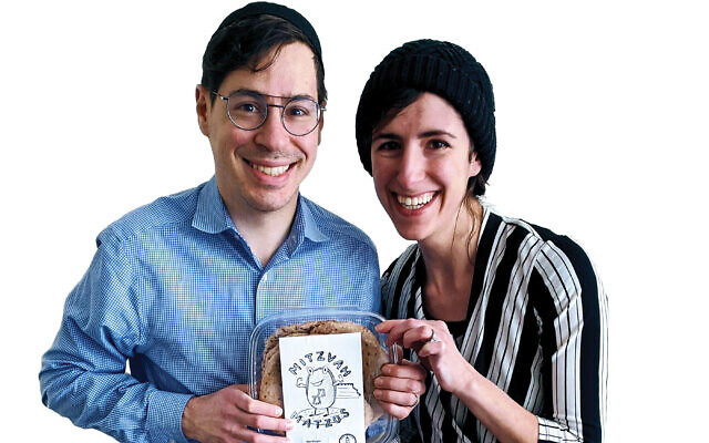 Bread of affection: Rabbi Barry Dolinger and Naomi Baine.
