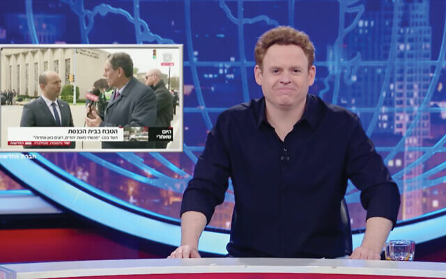 "Lior Schleien, shown here in a 2018 segment, is the host of the Israeli satirical show ""Gav HaUma."" Screenshot from Facebook"