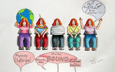 (C)2020 Art by Wendy Elliott-Vandivier. All rights reserved