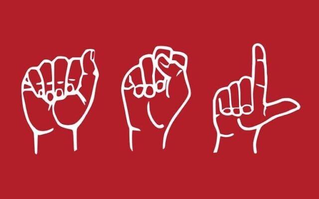 ASL. Courtesy of Google images