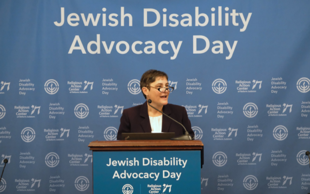 Rabbi Deborah Waxman, Ph.D., speaking at JDAD. Courtesy of JFNA