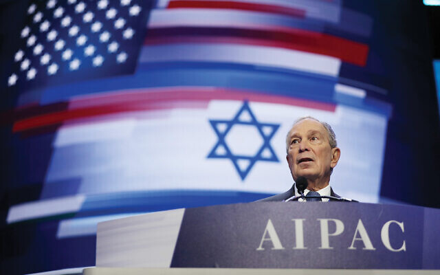 Warm welcome: Mike Bloomberg at the AIPAC Policy Conference. Getty Images