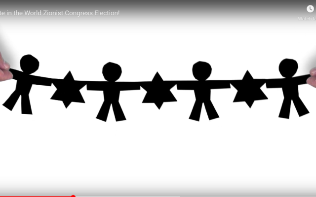 A screenshot from an American Zionist Movement video explaining how to vote in the 2020 World Zionist Congress elections. (American Zionist Movement)