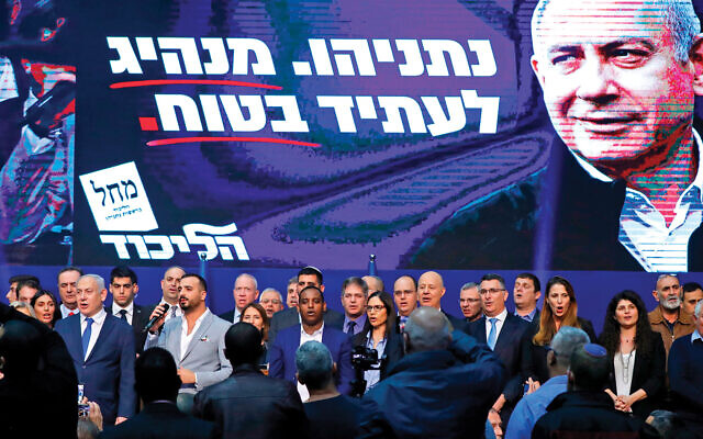 Benjamin Netanyahu and supporters Monday night. The indicted but resilient prime minister appears to be in the best position to form a government after Israel's third election in less than a year.  Getty Images