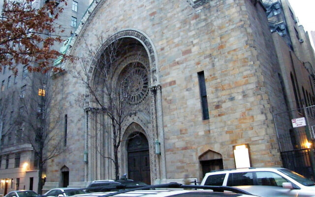 Congregation B'nai Jeshurun on the Upper West Side is livestreaming its morning and evening minyan. Wikimedia Commons