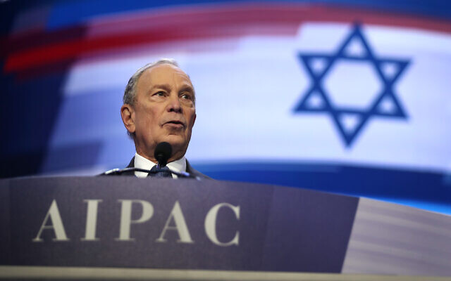 Democratic presidential candidate Mike Bloomberg appears in person at the AIPAC policy conference in Washington, March 2, 2020. (Saul Loeb/Getty Images/via JTA)