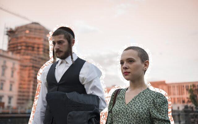 "Shira Haas stars in ""Unorthodox,"" a new Netflix miniseries, with Amit Rahav. (Anika Molnar/Netflix/via JTA)"