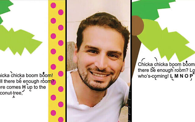 Enchanting: Simmy Cohen is giving children's books a Torah trope twist. Screenshot from Twitter/Courtesy of Cohen