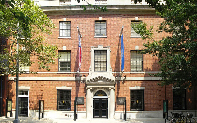 The Center for Jewish History in Chelsea. wikimedia commons