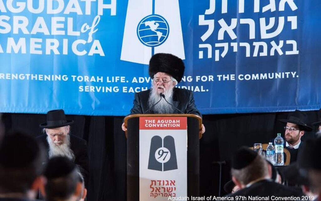 Rabbi Yaakov Perlow, known as the Novominsker Rebbe, speaks at the Agudath Israel of America convention in Stamford, Conn., November 2019. (Agudath Israel of America)