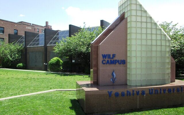Wilf Campus via Wikimedia Commons.