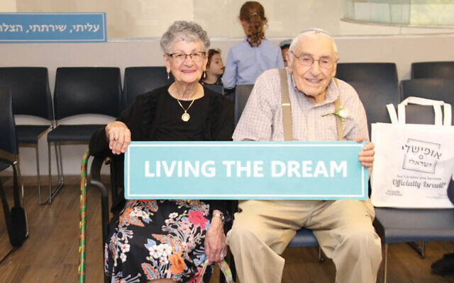 Norman and Doris Levitz made aliyah in their 90s, moving from the United States to Jerusalem in 2018.  Tomer Malichi
