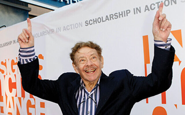 Jerry Stiller at a fundraising event in Universal City, Calif., in 2008. Michael Buckner/Getty Images