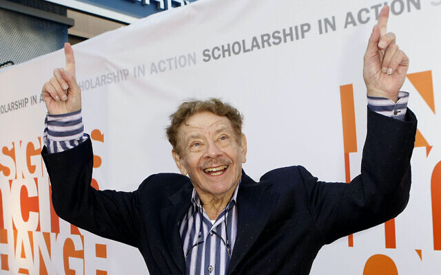 Jerry Stiller at a fundraising event in Universal City, Calif., Feb. 17, 2008. (Michael Buckner/Getty Images)