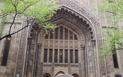 Park Avenue Synagogue, a Conservative congregation on the Upper East Side. Wikimedia Commons