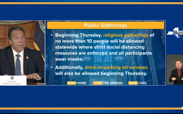 New York Gov. Andrew Cuomo announces that religious services may resume with restrictions, May 20, 2020. (Screenshot from YouTube)