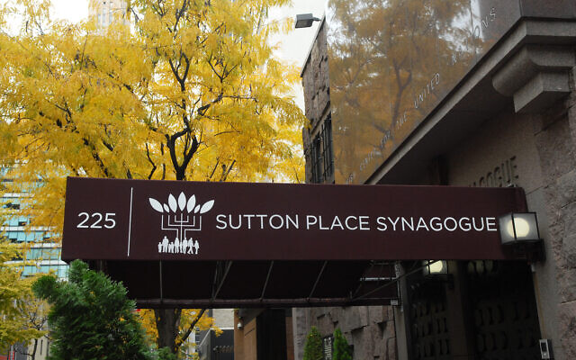 Sutton Place Synagogue. Wikimedia