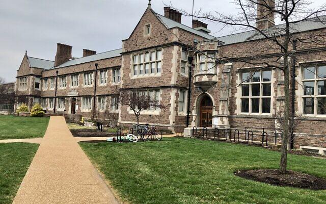 Washington University St. Louis. Wikimedia