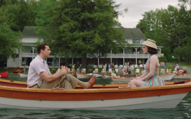 Rachel Brosnahan and Zachary Levi in a scene filmed at Scott's Family Resort. Screenshot from Amazon via JTA