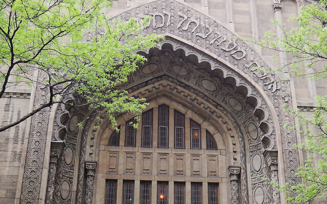 Park Avenue Synagogue, a leading Conservative congregation on the Upper East Side. Wikimedia Commons