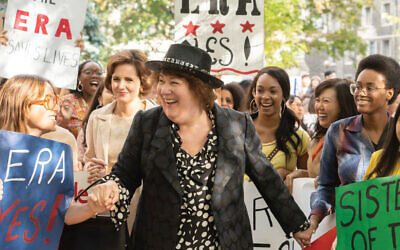 "Margo Martindale as Bella Abzug in ""Mrs. America."" Sabrina Lantos/FX"
