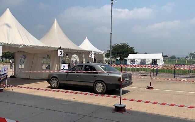 Magen David Adom, Israel's national ambulance service, recently built dedicated software for managing a drive through coronavirus testing facility in the Democratic Republic of Congo. (Magen David Adom)