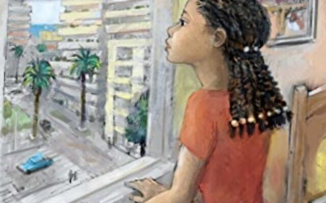 """A detail from the cover of """"Too Far From Home"""" by Naomi Shmuel, illustrated by Avi Katz (Kar-Ben)."""