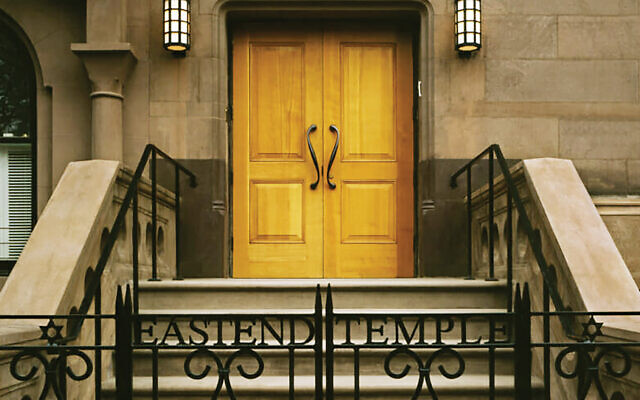 The entrance to East End Temple. BKSK Architects/Jonathan Wallen
